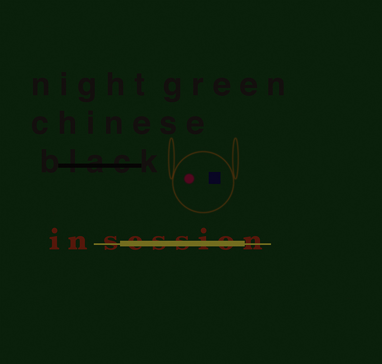 WEB NIGHT GREEN   Sattva Leevhi Brown   2020